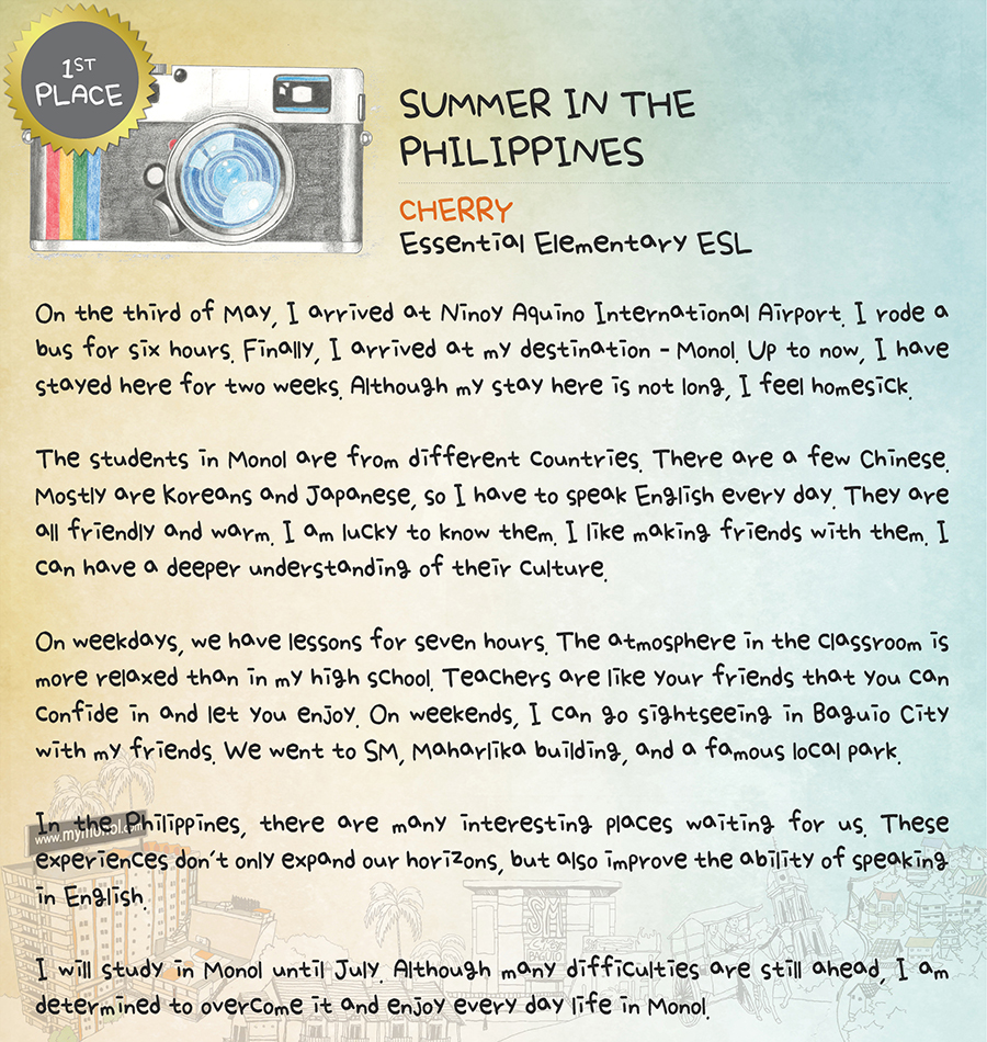 Long and Short Essay on Summer Vacation in English