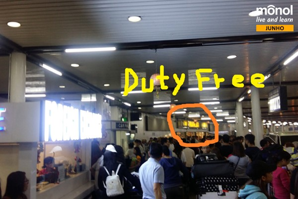 duty-free-terminal-airport