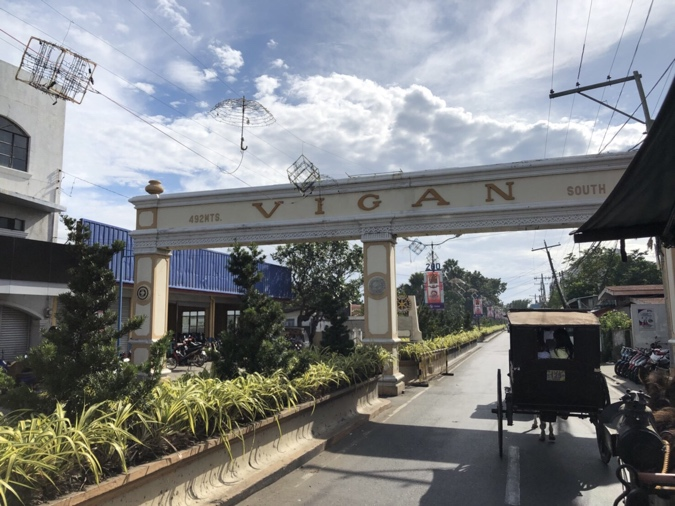 vigan-city-entrance